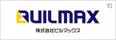 株式会社ビルマックス
