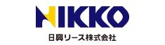 日興リース株式会社