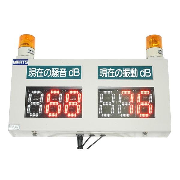 環境データLED表示板 EDL-20AM