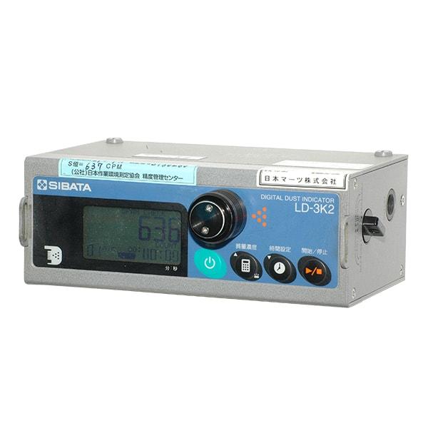 デジタル粉塵計 LD-3K2