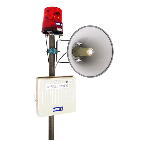 土石流警報装置システム OT-1407