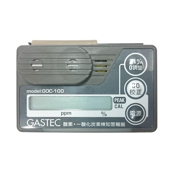 装着型酸素・一酸化炭素検知警報器 GOC-100