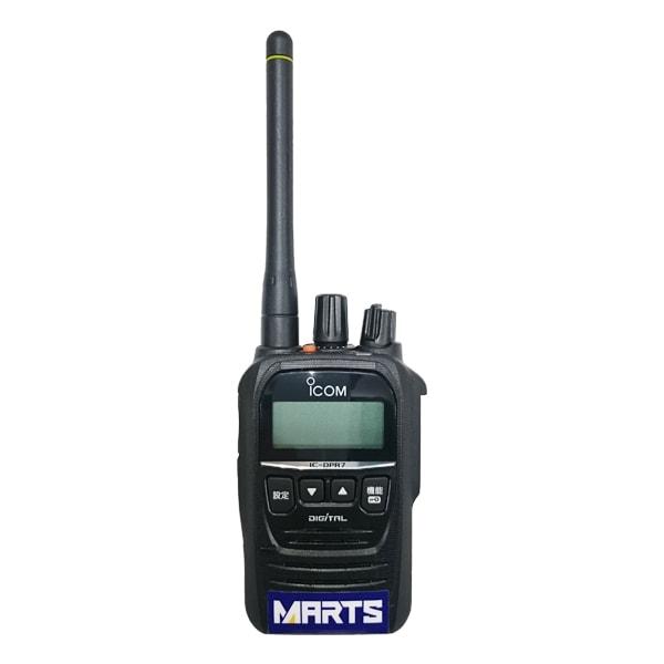携帯型 デジタルトランシーバー IC-DPR7