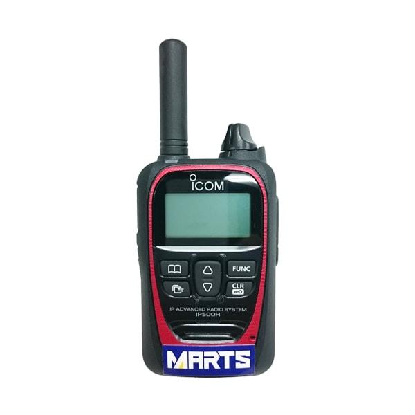 LTEトランシーバー IP500H