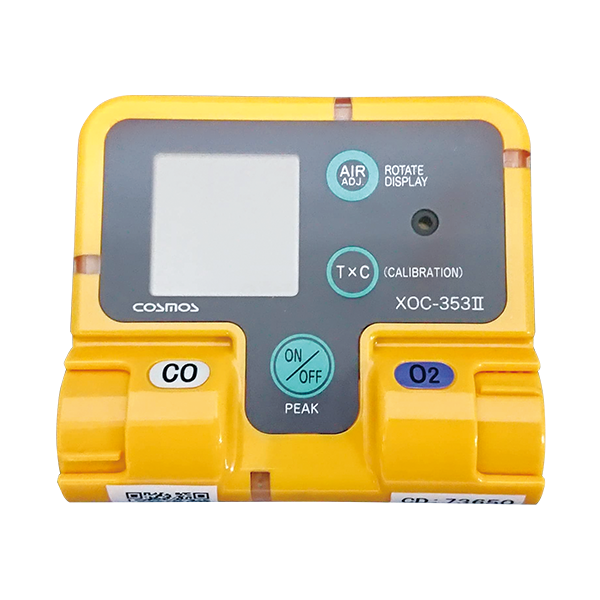 酸素・一酸化炭素濃度計 XOC-353Ⅱ