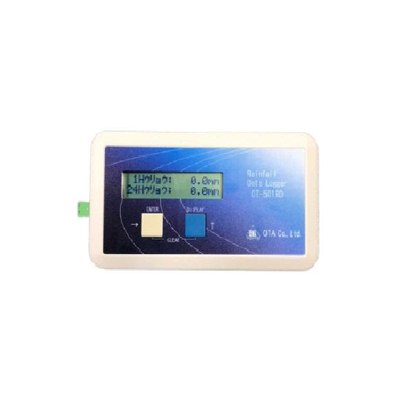 雨量データロガー OT-501RD